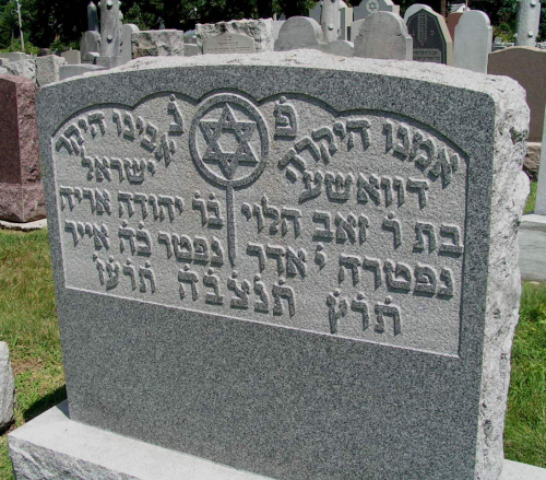Israel Lisson Tombstone - Back