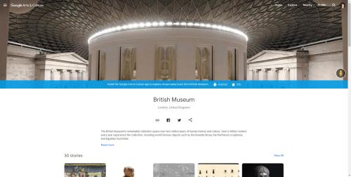 Google Arts British Museum